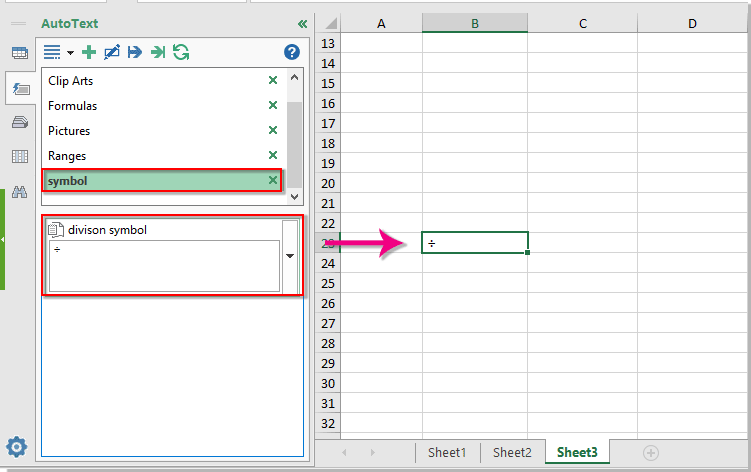 How To Show Or Insert Division Symbol In Cell In Excel