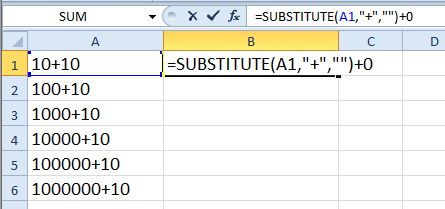 how to use minus formula in excel