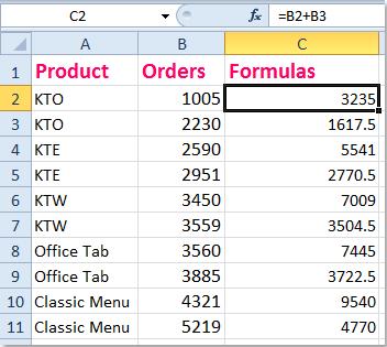 shot-convert-text-to-formula3